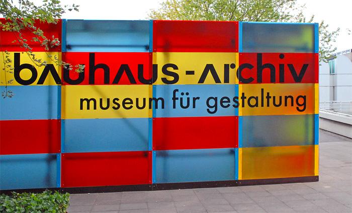 Bauhaus Museum - Berlin, Germany