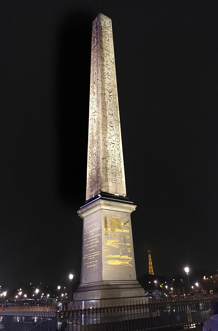24 Hours in Paris: Luxor Obelisk